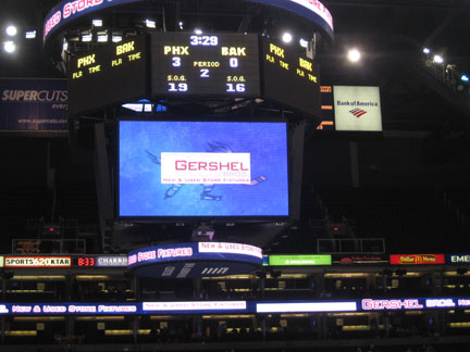 Gershel Brothers in Phoenix Hockey Arena